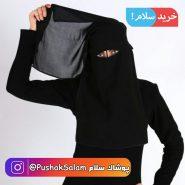 خرید روبند و پوشیه مذهبی , خرید روبند , خرید پوشیه , قیمت روبند , قیمت پوشیه , پوشیه عربی , پوشیه حجاب