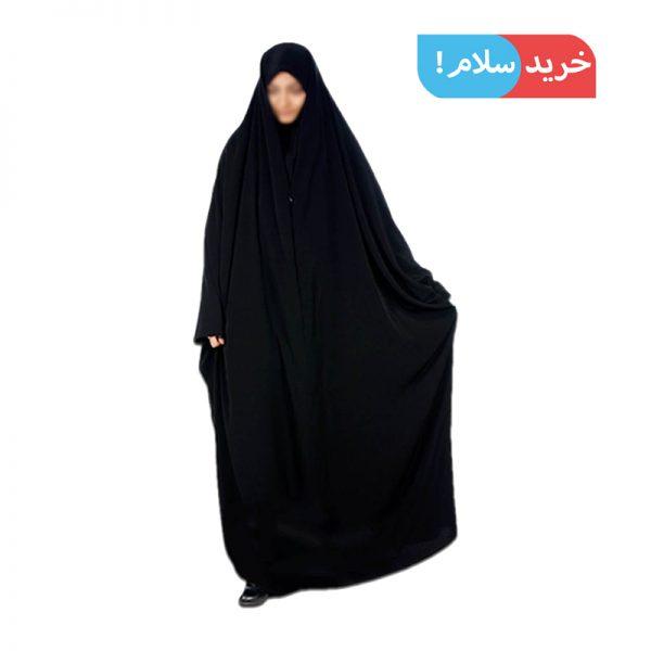 چادر مشکی مدل جلابیب