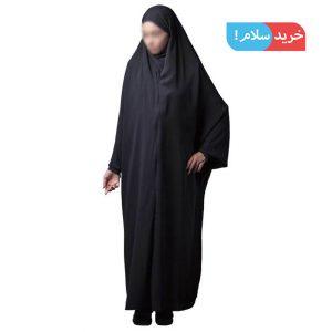 جلابیب خرید سلام (4)