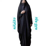 چادر مدل لبنانی بچه گانه و دخترانه ، قیمت چادر لبنانی دخترانه ، خرید چادر لبنانی بچه گانه ، قیمت چادر مدل لبنانی بچه گانه ، چادر لبنانی نگین دار دخترانه ، چادر لبنانی نگینی بچه گانه