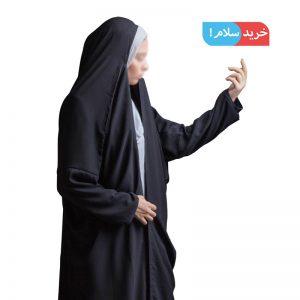 اماراتی خرید سلام (3)