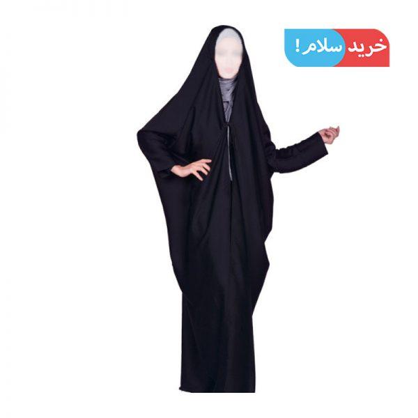 چادر مدل اماراتی