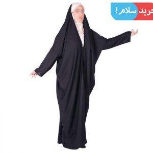 اماراتی1