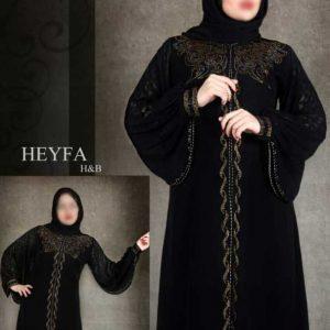 heyfa