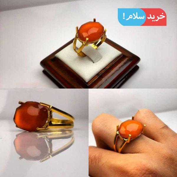 انگشتر زنانه عقیق آبدار پرتقالی یمن ، انگشتر عقیق زنانه ، انگشتر زنانه عقیق پرتقالی ، انگشتر زنانه نقره عقیق ، انگشتر نقره زنانه نگین عقیق پرتقالی ، انگشتر نقره زنانه عقیق