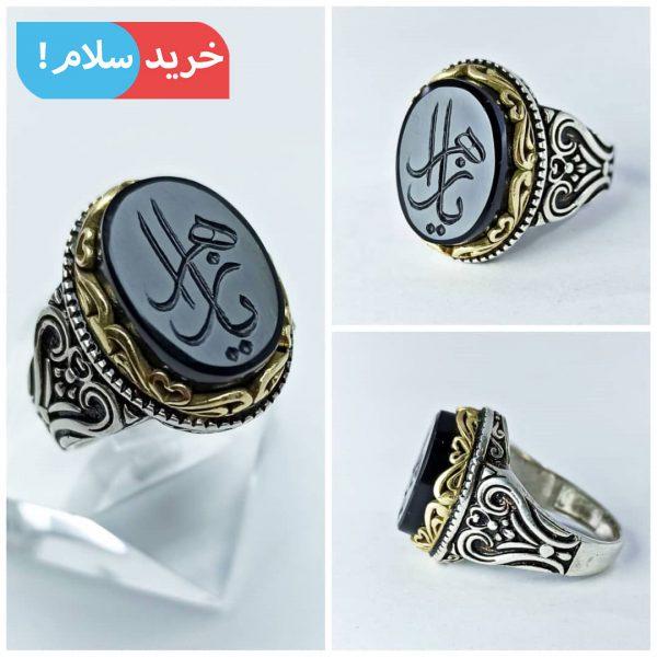 انگشتر عقیق مشکی حکاکی یا زهرا ، انگشتر یا زهرا عقیق مشکی ، انگشتر خطی یا زهرا ، انگشتر حکاکی یا زهرا ، عکس انگشتر یا زهرا ، انگشتر زنانه یا زهرا ، انگشتر مردانه یا زهرا ، خواص عقیق مشکی