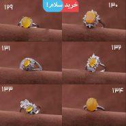 انگشتر شرف شمس زنانه 134-129