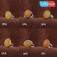 نگشتر شرف شمس زنانه 140-135