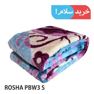 ROSHA-PBW3-S-1