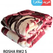 ROSHA-RW2-S-1