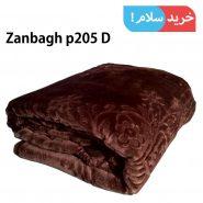 Zanbagh-p205-D-1