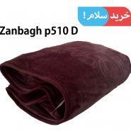 Zanbagh-p510-D-1