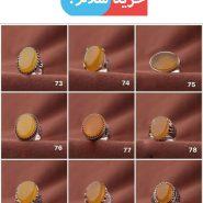 انگشتر شرف شمس مردانه کد 73-81 ، انگشتر گالری سرخ عقیق