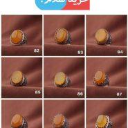 انگشتر شرف شمس مردانه کد 82-90 ، انگشتر گالری سرخ عقیق