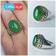 انگشتر عقیق سبز ایرانی , انگشتر مردانه عقیق سبز , انگشتر عقیق سبز , انگشتر خراسانی عقیق سبز