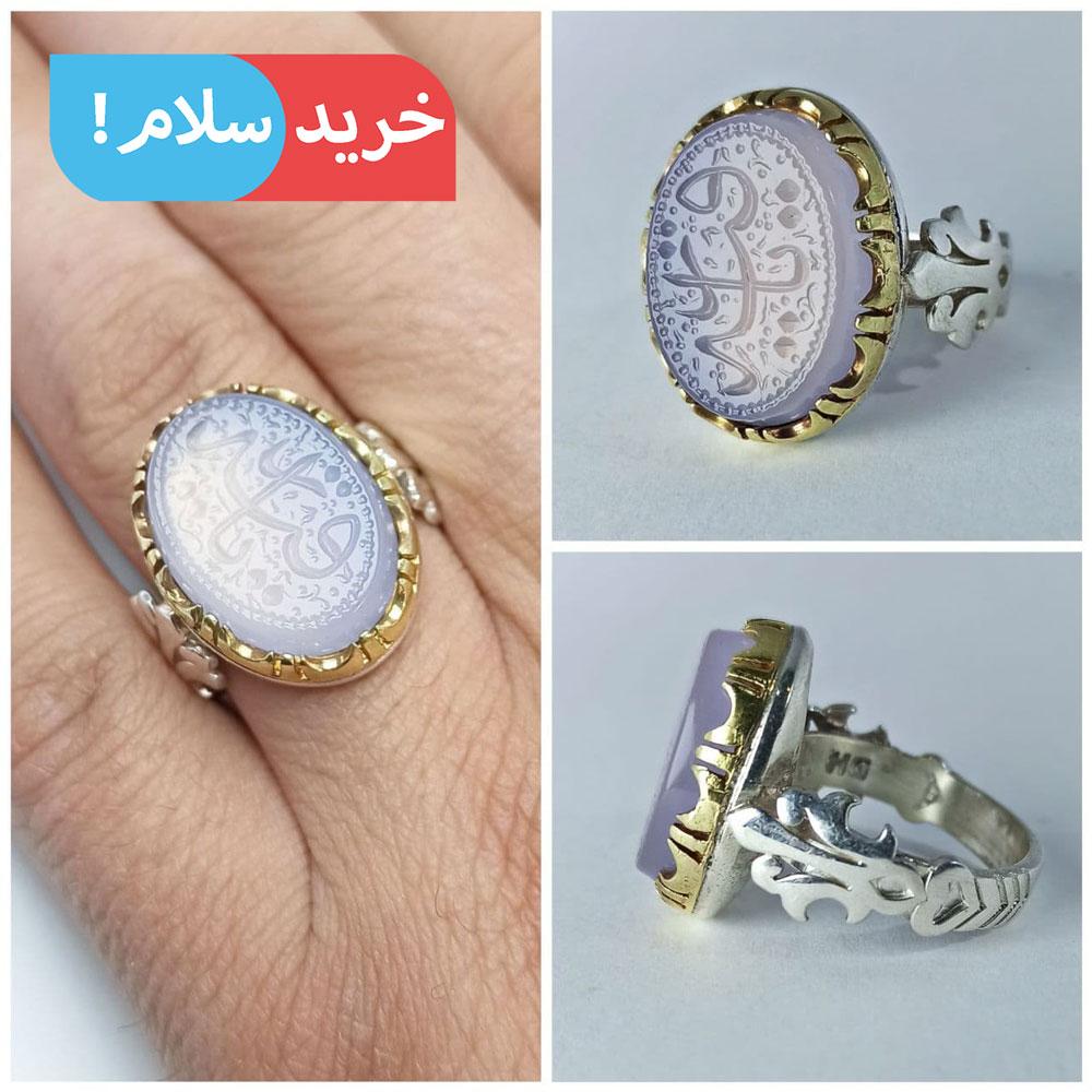 انگشتر یا رقیه عقیق سوسنی کد 6656 ، انگشتر یا رقیه ، خرید انگشتر یا رقیه ، قیمت انگشتر یا رقیه ، رکاب انگشتر یا رقیه ، انگشتر عقیق یا رقیه ، انگشتر مردانه یا رقیه ، انگشتر خطی یا رقیه ، انگشتر با حکاکی یا رقیه ، انگشتر زنانه حکاکی یا رقیه
